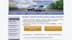 Авто-Экспресс