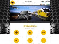 Сайт трансфера в аэропорты