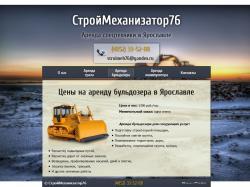 СтройМеханизатор76
