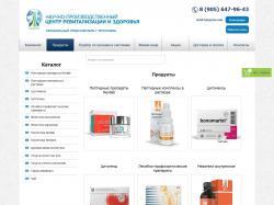 Интернет магазин пептидов