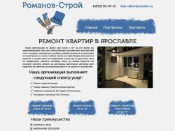 Романов-Строй