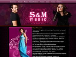 S&M Music